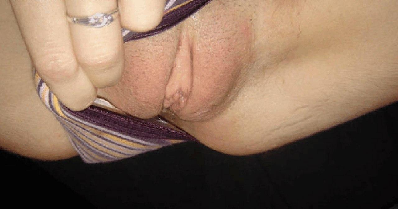Жены показывают голые киски крупным планом 15 фото