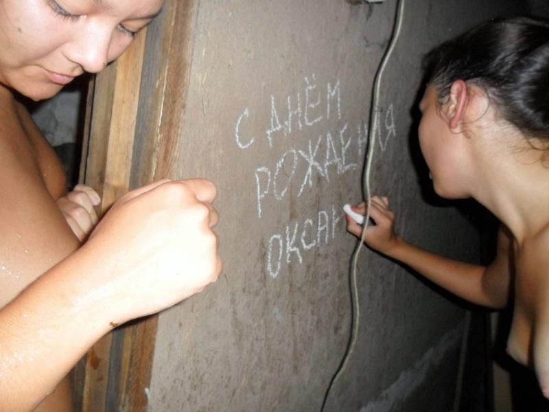 Провинциалки празднуют день рождения подруги голышом в бане 8 фото