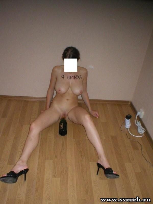 Интимные снимки безобразной анонимки в интернете 8 фото